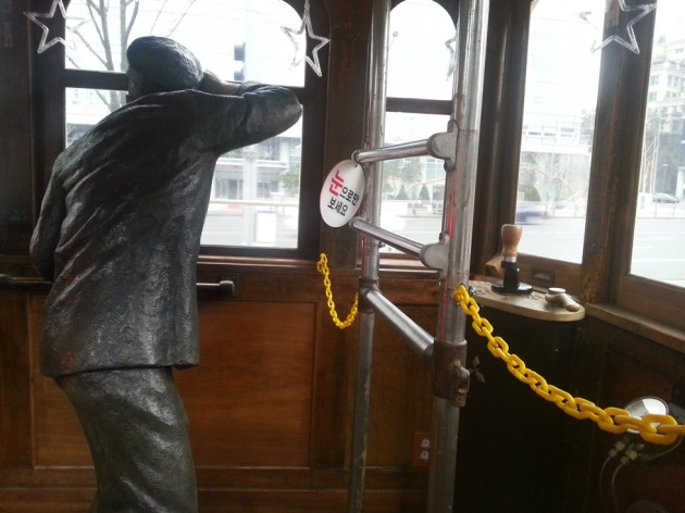 seoul tram