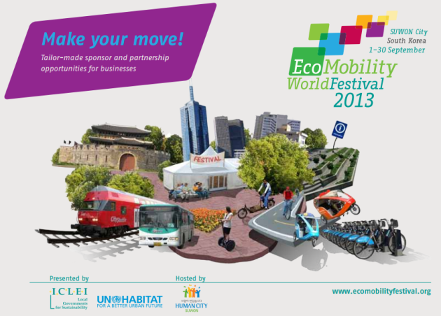 ecomobility-suwon