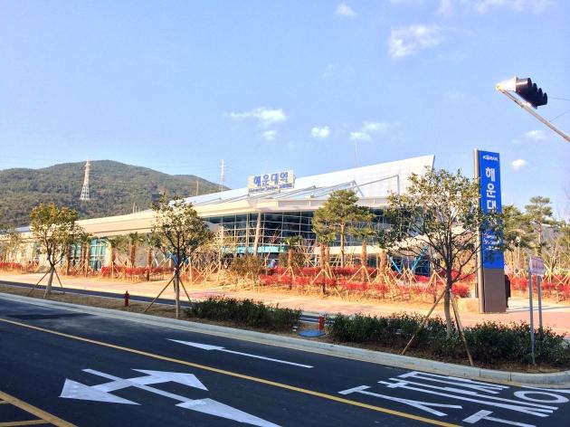 Haeundae_Station_20131207_144537