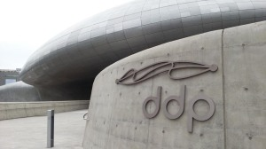 dongdaemun design plaza (5)