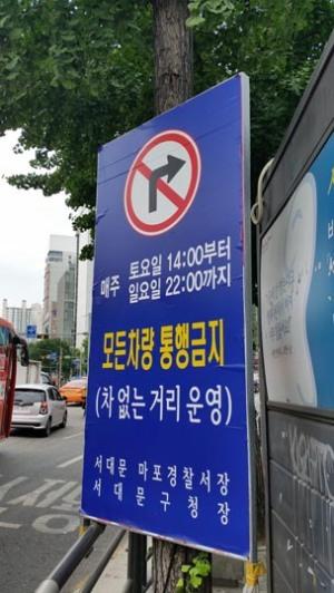 Seoul_Transit_Mall (10)