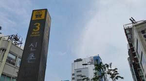 Seoul_Transit_Mall (11)