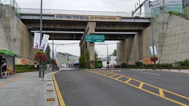 Seoul_Transit_Mall (3)