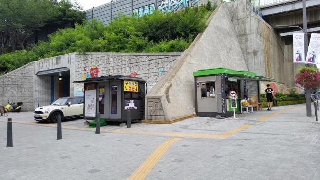 Seoul_Transit_Mall (4)