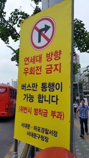 Seoul_Transit_Mall (9)