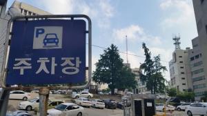 Seoul_Sogong (1)
