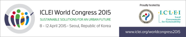 ICLEI-world-congress